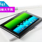 "Tablet PC 9.4"" Ramos W41 Quad Core"