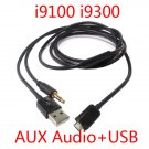 USB Charger Data Cable Car AUX out cable for Galaxy s2 i9100 i9220 s3 i9300