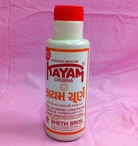 "Ayurvedic Medicine ""KayamChurna"" for Chronic Constipation, HeadAche,HyperAcidity"
