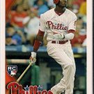 2010 Topps Update Domonic Brown Rookie