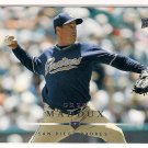 2008 Upper Deck Greg Maddux