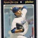 2013 Topps 1971 Mini Hyun-Jin Ryu Rookie