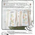Kitchen Towel Embroidery Kit Thyme Rooster Hen Stamped Orange Pink Green Red Vogart Vintage Set 2
