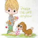Precious Moments Embroidery Kit Praise The Lord Anyhow 12 x 16 Boy Dog  Ice Cream 1984