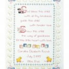 Janlynn Nursery Prayer Birth Announcement Counted Cross Stitch Kit 12 x 16 Boy Girl