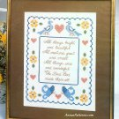 Creatures Great And Small Stamped Embroidery Kit God Butterfly Bird Heart 11 x 14 Vogart