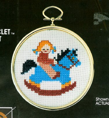 Rocking Horse Cross Stitch Kit Framed Ornament Gift Vintage Designs For The Needle