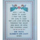 Child's Prayer Cross Stitch Kit Now I Lay Me Down To Sleep