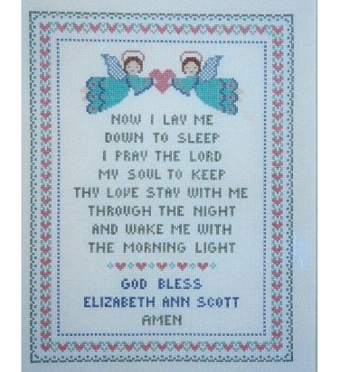 Child's Prayer Cross Stitch Kit Now I Lay Me Down To Sleep
