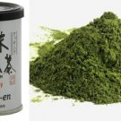 Matcha Green Tea Powder - 1 oz Culinary Quality