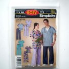 Simplicity Pattern 3633 Size XS - XL It's So Easy Misses Womens Mens Scrubs