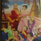 The King and I ( vhs ) [ Clamshell ]
