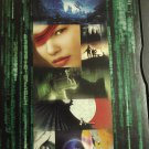 Animatrix ( DVD )
