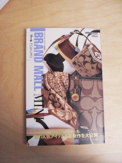 Coach Catalog Book