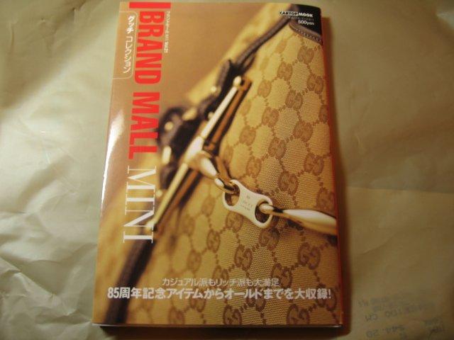 Gucci Catalog Book