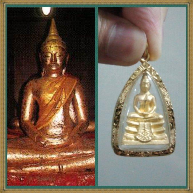 Thai Buddha Amulet Gold Plated 'Luang Por So Thron'