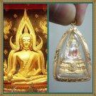 "Thai Amulet Gold Plated Pendant ""Phra-Buddha-Chin-Na-Raj"""