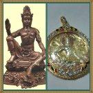 "Rare Amulet Enamel Gold Plated Pendant ""Jatukarm"""