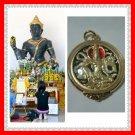 "Rare Thai Amulet Gold Plated Blue Enamel Pendant ""JatuKarm"""