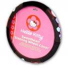 Hello Kitty Steering Wheel Cover - Free Ship