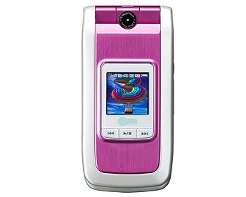 LG U8500 - Pink Color GSM Cell Phone - Unlocked