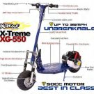 X-Treme XG-550 Gas Scooter Model