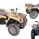 YAMAHA ENGINE ATV-11-400cc