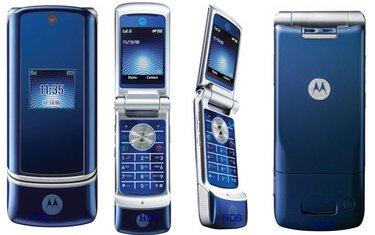 KRZR-K1 Ultra Slim Mobile Cellular Phone