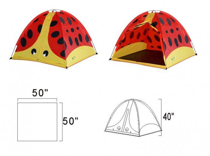 Baxter Beetle Tent