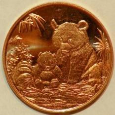 2012 1 OZ Panda Design Copper Round