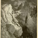 Satan's Flight Through Chaos, Gustave Dore, 126 year old antique engraving