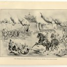 The Japanese and English Storming the Native City of Tientsin, original antique art print