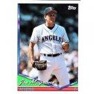 1994 Topps #27 Joe Magrane