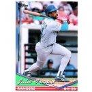 1994 Topps #260 Julio Franco