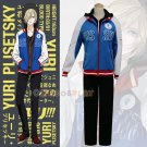 Yuri!!! on Ice Cosplay Clothes Plisetsky Yuri Cosplay Costume Sportswear Set