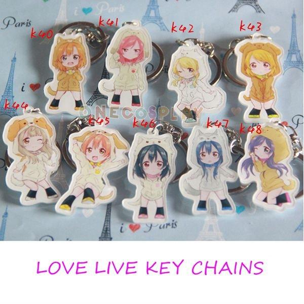 Love Live! Super Cute Key Chains Minami Kotori Lovely Animal Model Charm Pendants