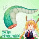 Kobayashi-san Chi no Maid Dragon Cosplay Soft Toy Tooru Dragon Tail Bolster Pillow