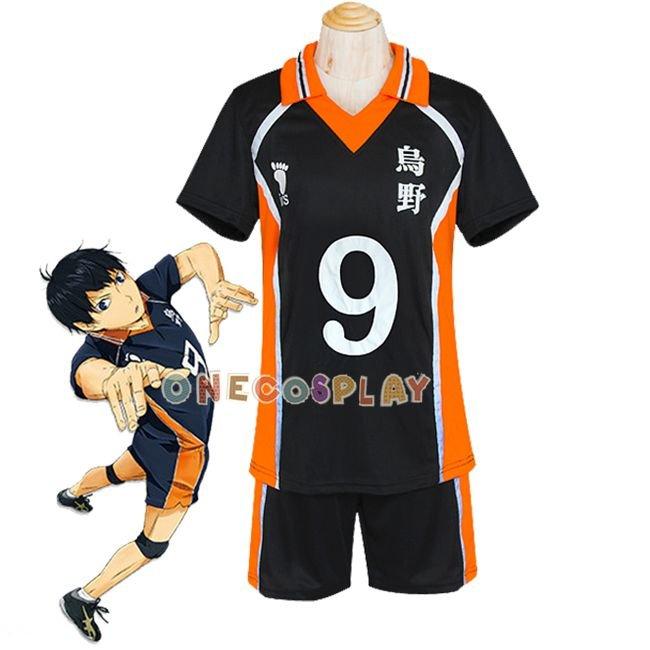 Haikyuu!!  Kageyama Tobio Cosplay Costume Karasuno High School Uniform Volleyball Number 9 Jersey