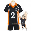 Haikyuu!! Sugawara Koushi Cosplay Costume Karasuno High School Uniform Volleyball Number 2 Jersey