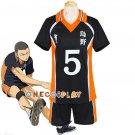 Haikyuu!! Tanaka Ryunosuke Cosplay Costume Karasuno High School Uniform Number 5 Volleyball Jersey