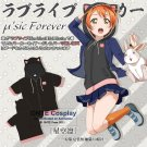 Rin Hoshizora Coat Final LoveLive 6th Cosplay Costumes Love Live! Hoody Outfit