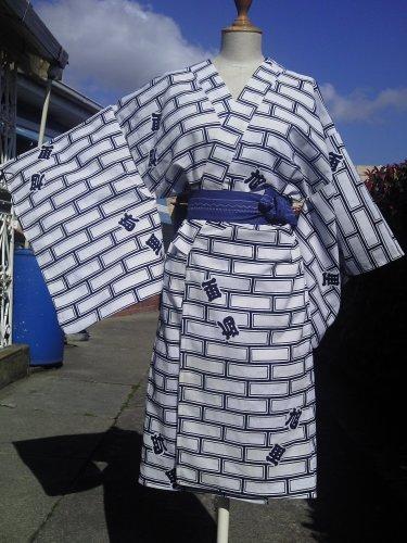 Custom Yukata Style Robe