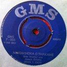 """ESTHER WAMBUI & JOSEPH GICHEHA 7"""" niinwihoka / uhoro wa gikeno GMS vinyl 45"""