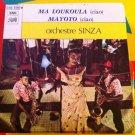 "ORCHESTRE SINZA 7"" ma loukouka - mayoto PATHE 45 vinyl single RUMBA CAVACHA CONGO ZAIRE"
