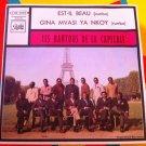 LES BANTOUS DE LA CAPITALE45 est il beau - gina RUMBA PATHE 45 VINYL AFRICA CONGO