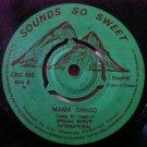 "SPECIAL BARUTI INTERANTIONAL 45 hawa vumilia / mama sango SOUND SO SWEET 7"" single"