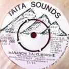 MWANSUNGIA SWEET MELODY 45 wanachi - kanu TAITA SOUNDS