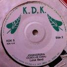 LULUS BAND 45 mwihuguro - jogekerera KDK