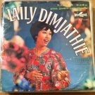 LAILY DIMJATHIE & BAND 4 NADA LP adul RARE INDONESIA mp3 LISTEN*