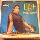 ELLYA KHADAM - ORKES MELAYU CHANDRALEKA LP pengisi RARE INDONESIA MUTIARA mp3 LISTEN*